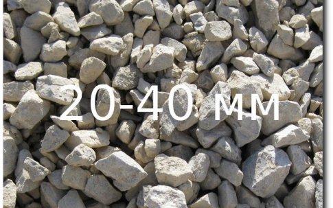 kakaya-plotnost-betona-8373.jpg