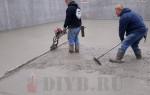 Правила вибрирования бетона