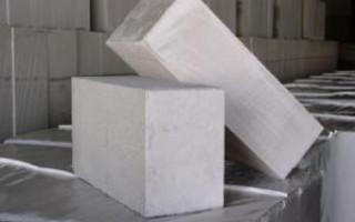 Сколько весит пенобетонный блок