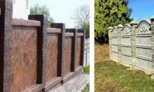 Секционный бетонный забор: особенности установки