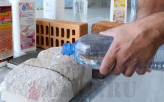 Гидрофобизаторы для бетона: какой лучше выбрать
