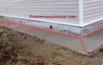 Что такое компенсационный шов в бетоне и как его сделать