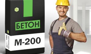Технические характеристики пескобетона М200