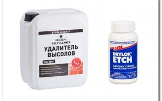 Как убрать масляные пятна с бетона