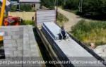 Стеновые керамзитобетонные панели: размеры, классификация и монтаж