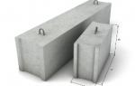 Бетонные блоки для фундамента – особенности и монтаж