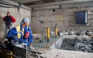 Демонтаж бетонных перекрытий и стяжки полов