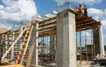 Монолитный бетонный каркас