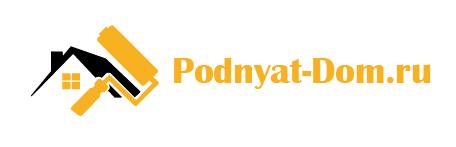 Podnyat-Dom.ru